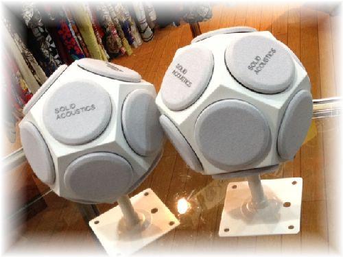ソリッドアコースティックス 12面体無指向性スピーカー