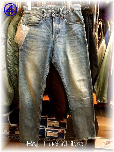 G-STAR  Stean Tapered Jeans スティーン テーパード ジーンズ
