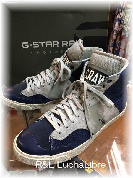 G-Star RAW Footwear RAMPART LARRIKIN HI SNEAKERS