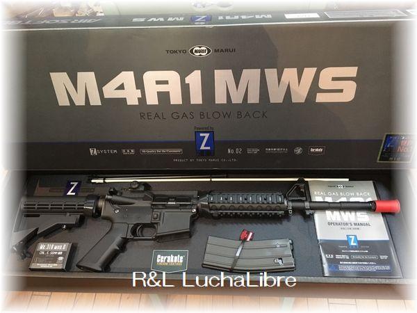 東京マルイ M4A1 MWS Zシステム ガスブローバック