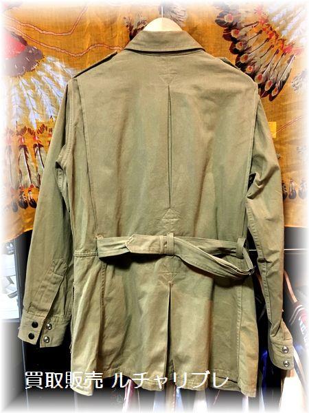 Buzz M-1942 PARACHUTE JUMPER COAT