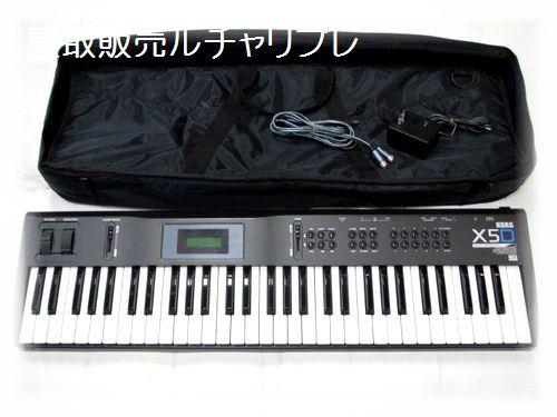 コルグ X5D ミュージックシンセサイザー