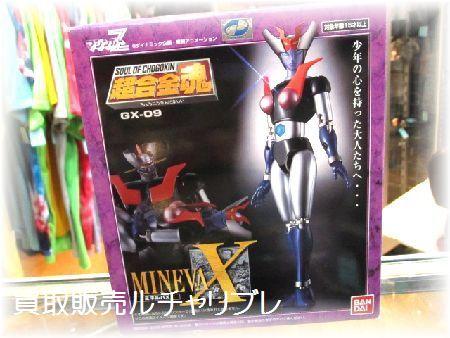 バンダイ 超合金魂 GX-09  ミネルバX