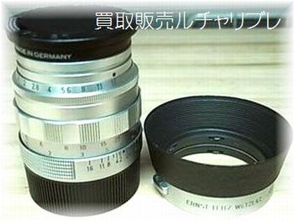 ライカ ズミルクス 1:1.4/50 ドイツ製 レンズ