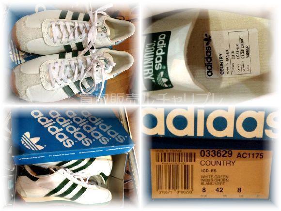 adidas アディダス COUNTRY カントリー フランス製
