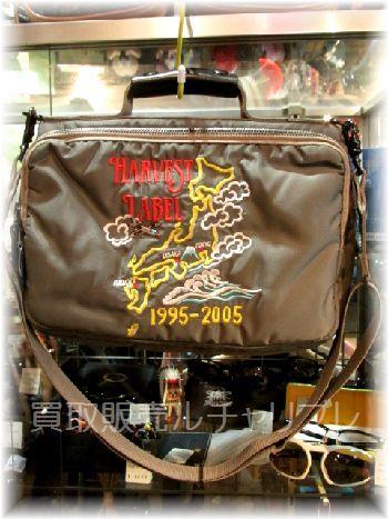 HARVESTLABEL 10周年記念バッグ ハーベストレーベル ミニブリーフバック