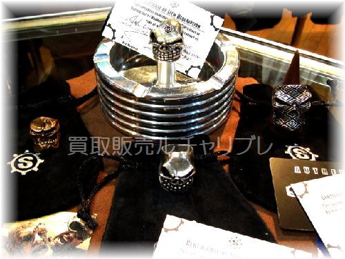 STARLINGEAR スターリンギア シルバーアクセサリー リング 灰皿