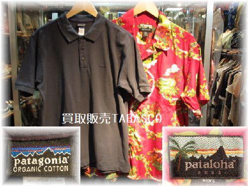 パタゴニア ポロシャツ  パタロハ アロハシャツ