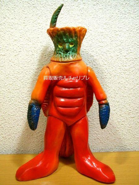 マルサン ソフビ マルサンのオリジナル怪獣 トルトス海人