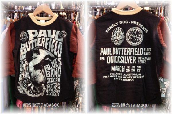ブートレガースリユニオン The Paul Butterfield Blues Band シャツ