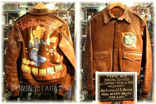 旧リアルマッコイズ フライトジャケット A-2 Pistol Packin Mama