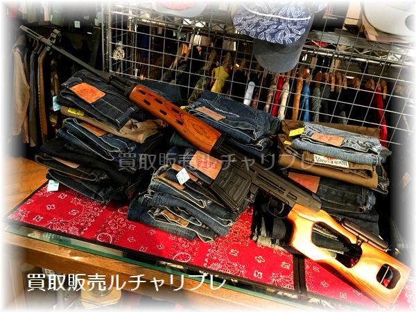 DRAGUNOV SNIPER RIFLE / ドラグノフ 狙撃銃 エアーコッキングライフル