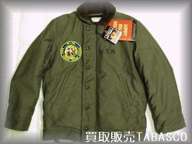 リアルマッコイズ N‐1 デッキジャケット MJ6119