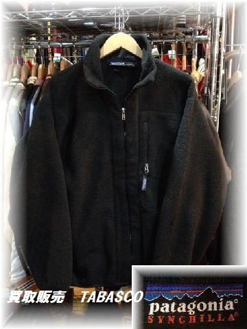 パタゴニア 97年製 シンチラフリースジャケット