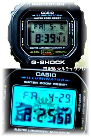 G-SHOCK ジーショック DW-5600E