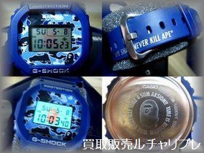 2008年発売 「エイプ×G-ショック」コラボモデル DW-5600VT 青迷彩