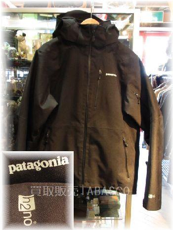 Patagonia パタゴニア  パウダーボウルジャケット