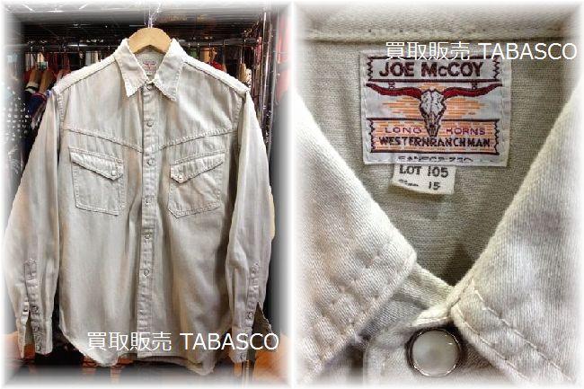 THE REAL McCOYS ザ リアル マッコイズ JOE McCOY ジョーマッコイ シャツ