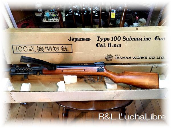 TANAKA タナカ Type 100 Submachine Gun 100式機関短銃