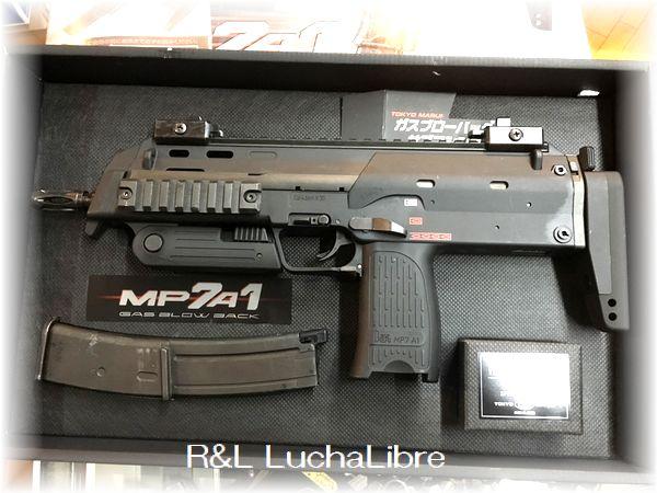 東京マルイ MARUI ガスブローバックマシンガン MP7A1