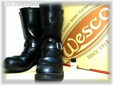 Wesco ウエスコ BOSS ボス ブーツ