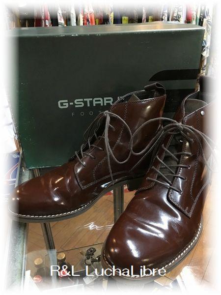 G-Star RAW Footwear MANOR DRYDEN HI SHINE BOOT