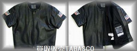 KADOYA カドヤ パンチング レザージャケット