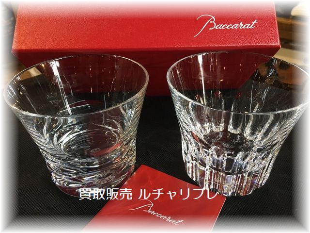 Baccarat バカラ ロックグラス