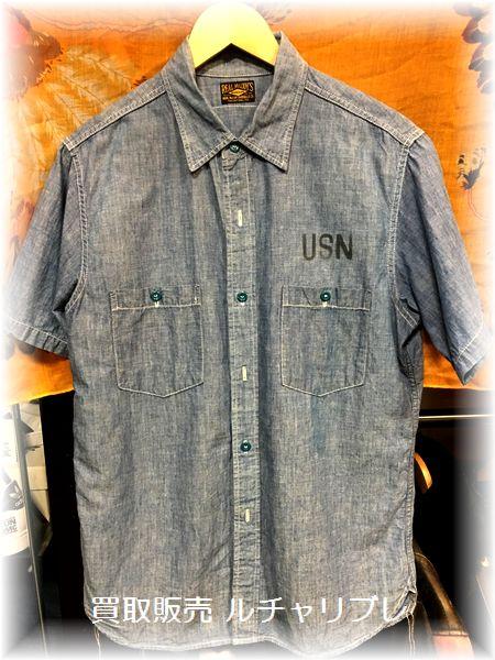 THE REAL McCOY'S ザ リアルマッコイズ USN シャンブレーシャツ