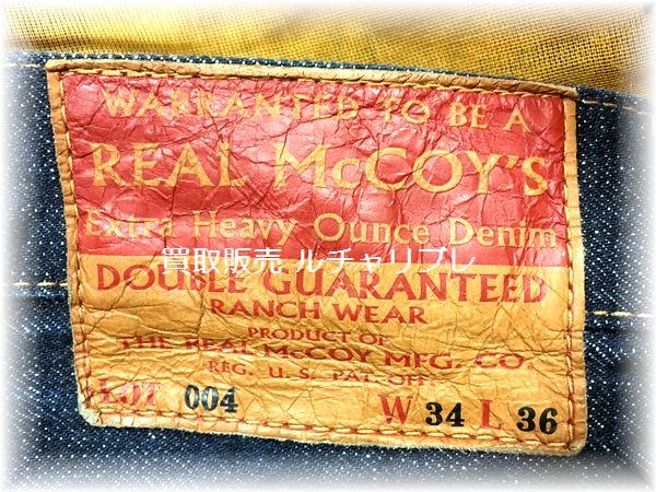 THE REAL McCOY\'S ザリアルマッコイズ ジーンズ 004