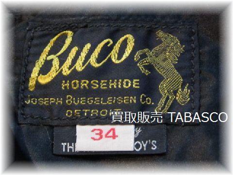 リアルマッコイズ BUCO ブコ ホースハイド レザーパンツ