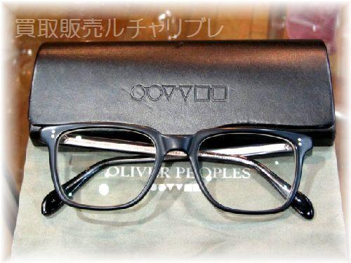 OLIVER PEOPLES オリバーピープル セルフレームメガネ