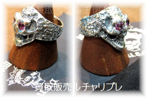 BWL CUSTOM GRAFFITI GOOD LUCK SKULL RING