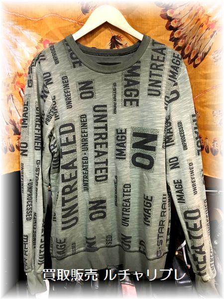 ジースター Letu Sweater