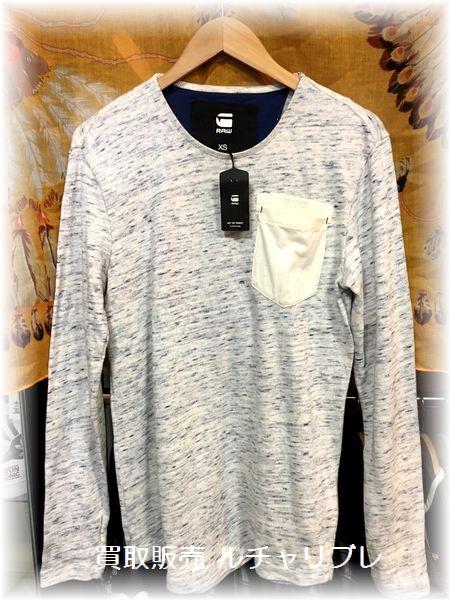 G-STAR Dawch Sweater