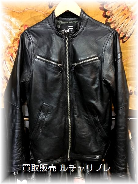 G-STAR Mower Slim Leather Jacket