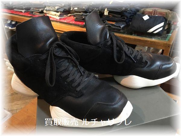 adidas By RICK OWENS RUNNER レザースニーカー