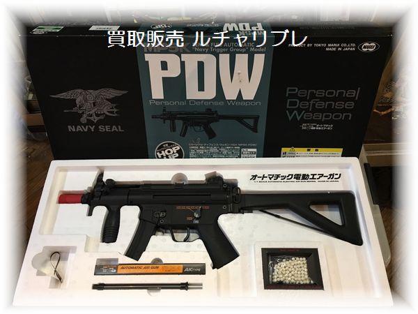 東京マルイ H&K MP5KA4 PDW 電動ガン