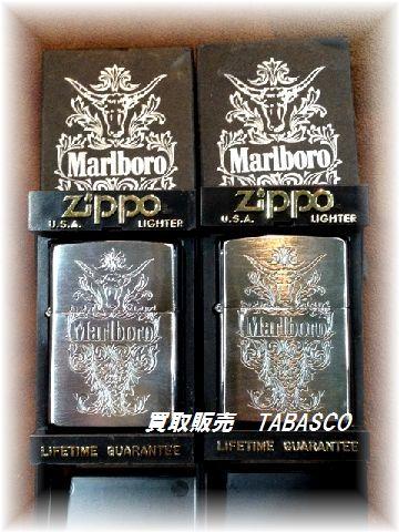 Marlboro Zippo Collection Present  マルボロ ジッポー