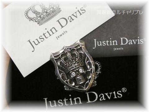 Justin Davis ジャスティンデイビス  トップ