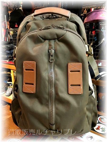 F/CE エフシーイー 950 TRAVEL BAG PACK トラベル バックパック