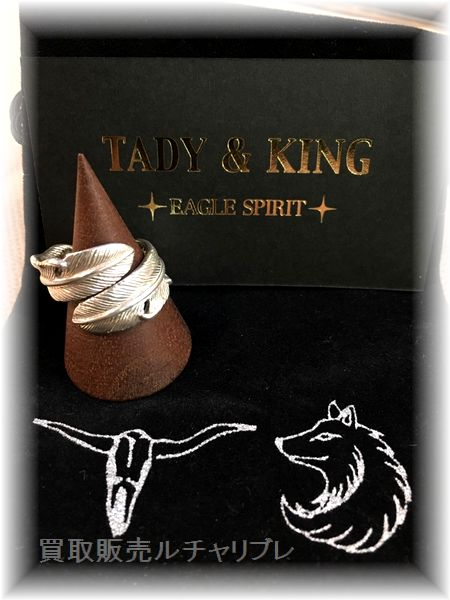 TADY&KING タディ&キング ダブルフェザーリング