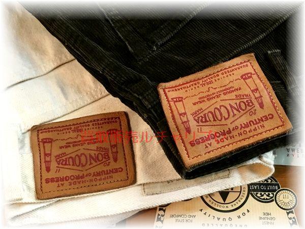 BONCOURA ボンクラ オフホワイトパンツ コールテンパンツ