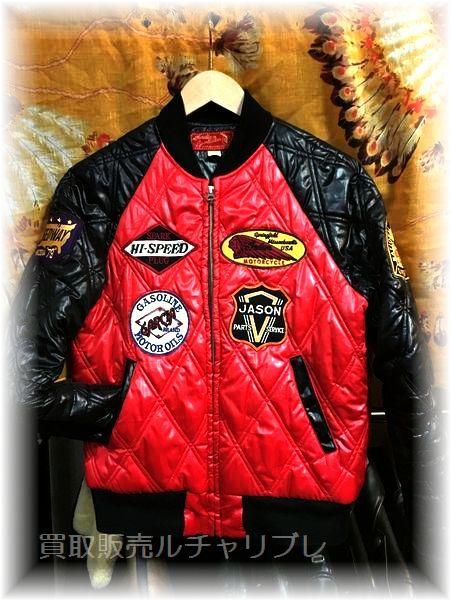 インディアンモーターサイクル ナイロンキルトジャケット RED IRON レッドアイアン