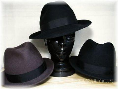CA4LA カシラ 中折れフェルトハット 帽子