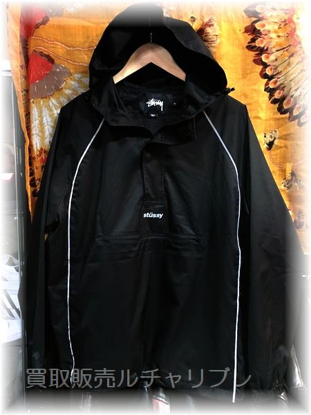 Stussy 3M Piping Pullover Jacket