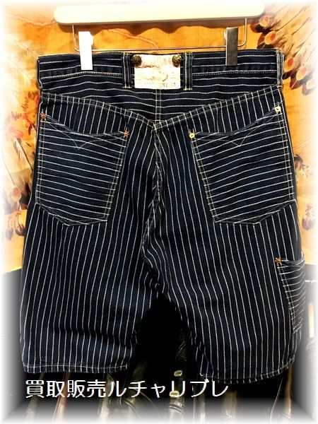 シュガーケーン WABASH STRIPE ZIP FLY SHORTS