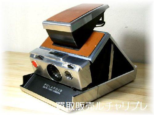 ポラロイド ランド カメラ  SX-70