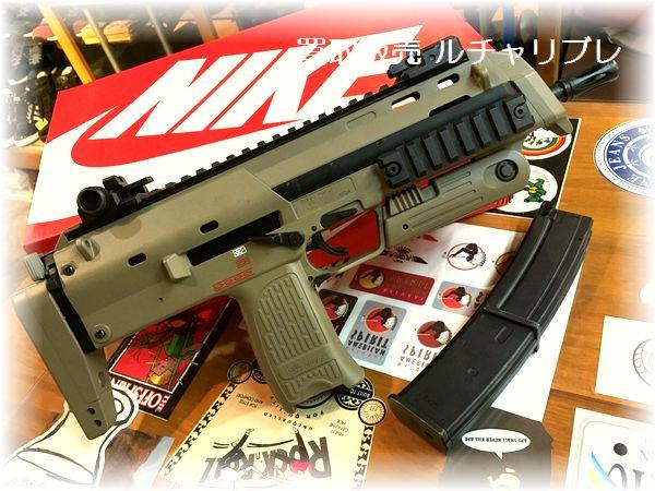 東京マルイ ガスブローバックマシンガン H&K MP7A1