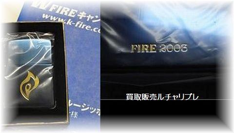 懸賞 KIRIN FIRE Zippo ブルーチタンコート仕様 SUPER FIRE ブルージッポー